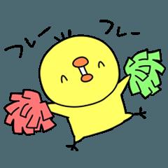 ゆーすけひよこ!No.1