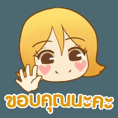 [LINEスタンプ] モモちゃん : 感謝の毎日 タイ語