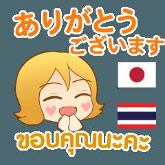 [LINEスタンプ] モモちゃん : 感謝の毎日 日本語&タイ語