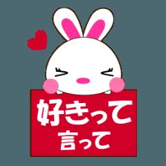 ぴょこぽん (バレンタイン 告白 友チョコ)