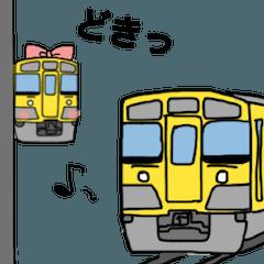楽しい電車! バレンタイン&ホワイトデー編
