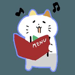 ネコネコニャン〜3匹の猫の物語〜スタンプ