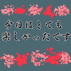 [LINEスタンプ] 【大人かわいい】敬語・丁寧語&気づかいの画像(メイン)