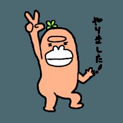 [LINEスタンプ] 夢見るゴリラ103