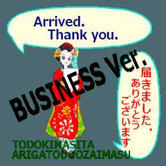 英語と日本語 ビジネス編 着物