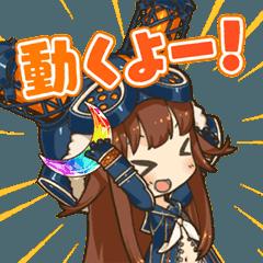 ラストピリオド Vol.2 動くスタンプ!