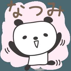 なつみさんパンダ panda for Natsumi