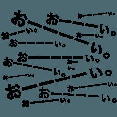 シンプルな日常言葉6