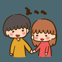 カップル&友情 ~バレンタイン~