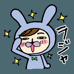 うさぎ★タカ子スタンプ