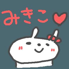 <みきこちゃん>うさぎ基本セット Mikiko