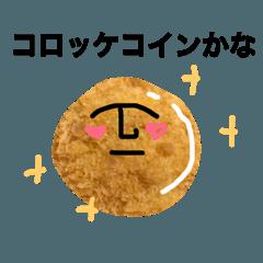 コロッケマン5 【仮想通貨売買用】