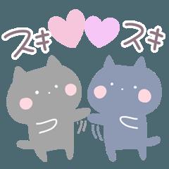 [LINEスタンプ] 初恋ねこ