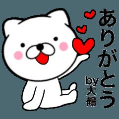 【大鶴】が使う主婦が作ったデカ文字ネコ