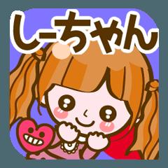 【しーちゃん専用❤基本】コメント付!40個