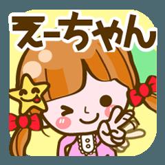 【えーちゃん専用❤基本】コメント付!40個
