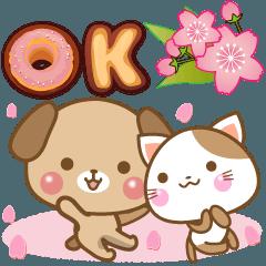 子犬と子猫の春スタンプ