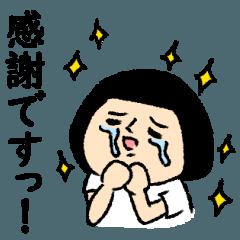 おかっぱブルマちゃんのゆるい敬語3
