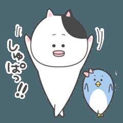 ねこ太とペ子【気軽に使えるスタンプ2】