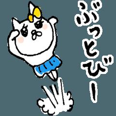 [LINEスタンプ] さらりと昭和リアクションするネコ子 (1)