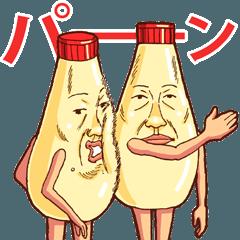 人面マヨネーズ18