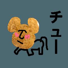 コロッケマン6 動物
