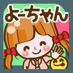 【よーちゃん専用❤基本】コメント付!40個