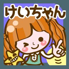 【けいちゃん専用❤基本】コメント付❤!40個