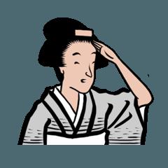 山田全自動の女性用和風スタンプ