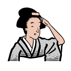 [LINEスタンプ] 山田全自動の女性用和風スタンプ (1)
