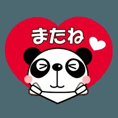 ぱぱんこ バレンタイン 告白 友チョコ