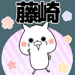 藤崎の元気な敬語入り名前スタンプ(40個入)