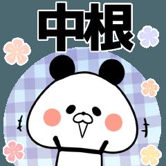 大津の元気な敬語入り名前スタンプ(40個入)