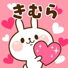 I Love きむら!