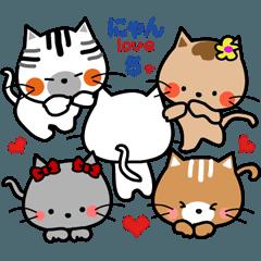 LOVE・なかよしこねこ☆にゃん love 5☆