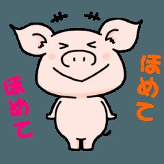 ブタ・豚・ぶたスタンプ