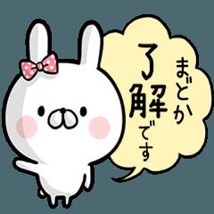 【まどか】専用名前ウサギ