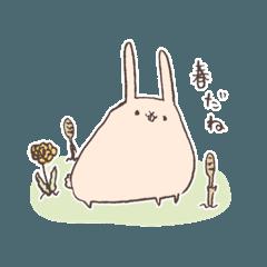 [LINEスタンプ] ゆるゆるウサギ《はる風味》 (1)