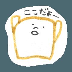 食パンスタンプ13