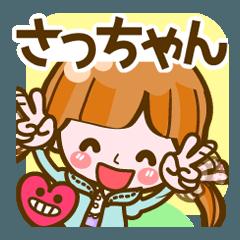 【さっちゃん専用❤基本】コメント付❤!40個