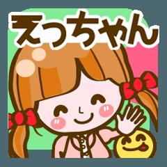 【えっちゃん専用❤基本】コメント付❤!40個