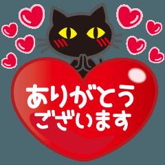 [LINEスタンプ] 黒ねこ×ラブラブ♥ (1)