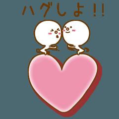 愛のハートフルスタンプ1