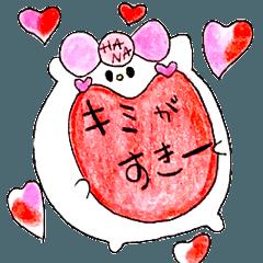 Love love Hana !!! ver.2