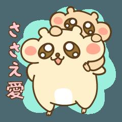 ハムスターのチョコハム【感謝・イベント】