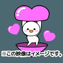 愛のスタンプ〜注意書きつき〜