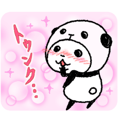 パンダinぱんだ (うご9 ~愛~)