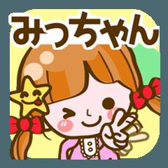 【みっちゃん専用❤基本】コメント付❤!40個