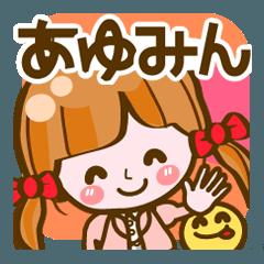 【あゆみん専用❤基本】コメント付❤!40個