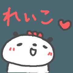 Reiko cute panda stickers!